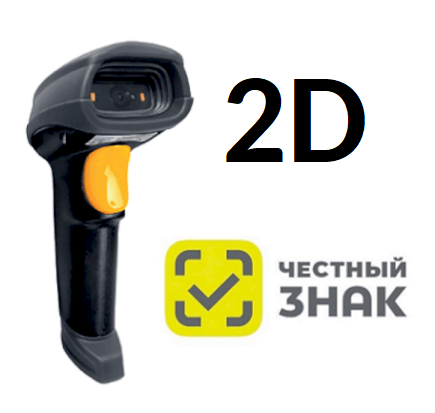 СКАНЕР ШТРИХКОДА 2D MINDEO MD6600-HD, USB